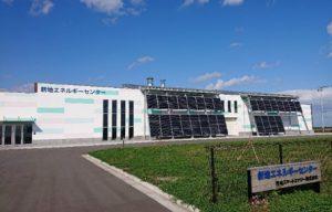 新地エネルギーセンター外観