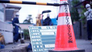銀賞 「新社名で安全作業」